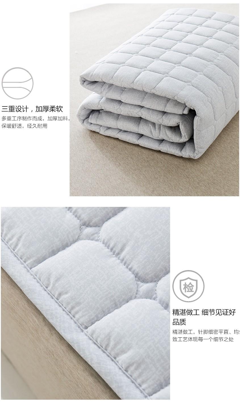 小绵羊|家纺|四件套|凉席|套件